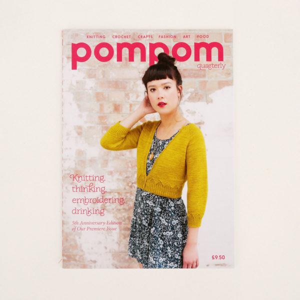 Pompom Magazine – Issue 1 Reboot