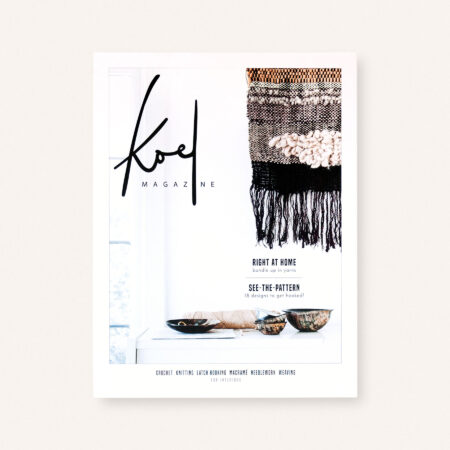 Koel Magazine – Issue 1